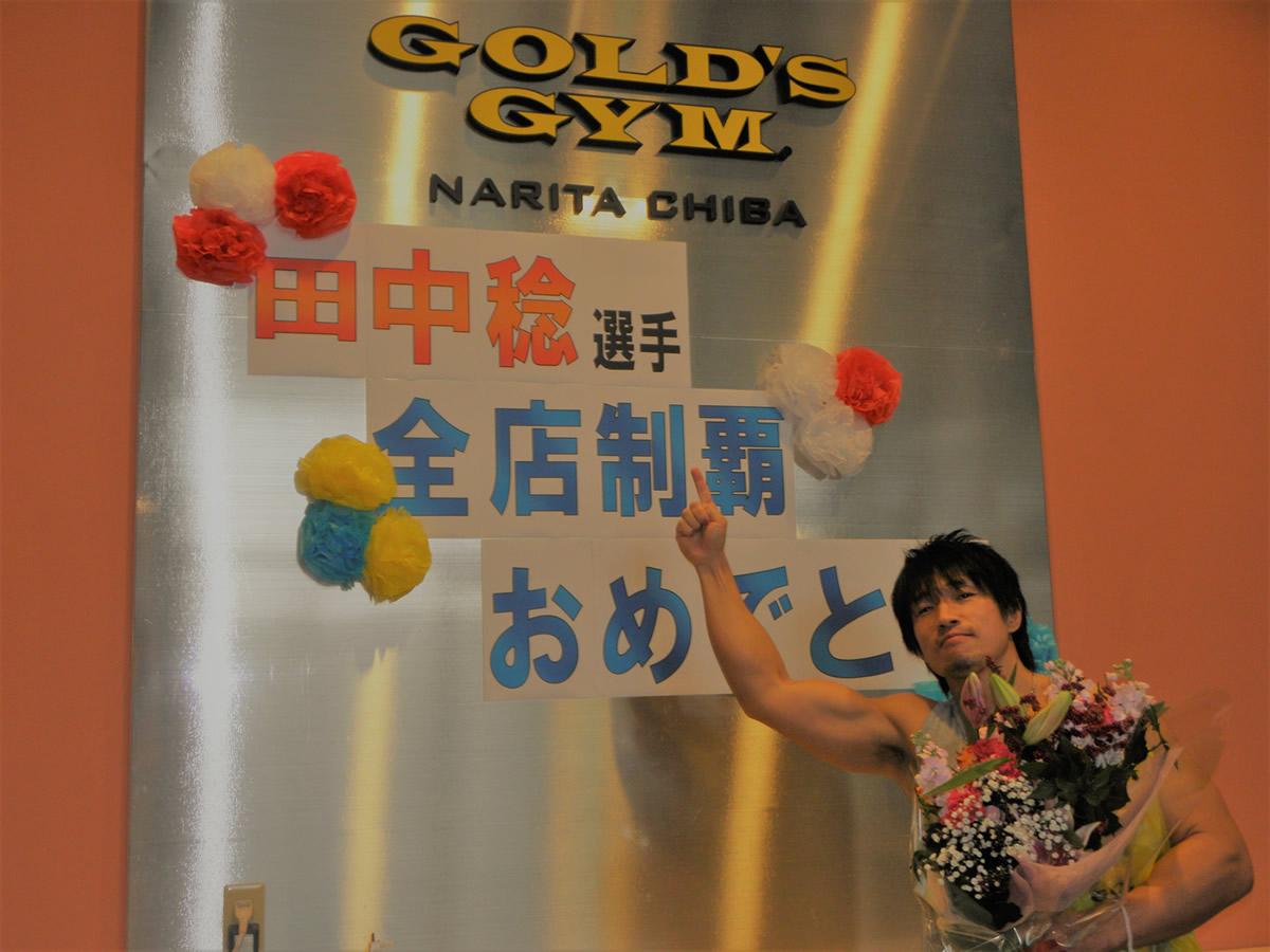 日本一ゴールドジムを愛する男