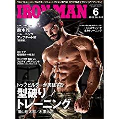 ironman201906